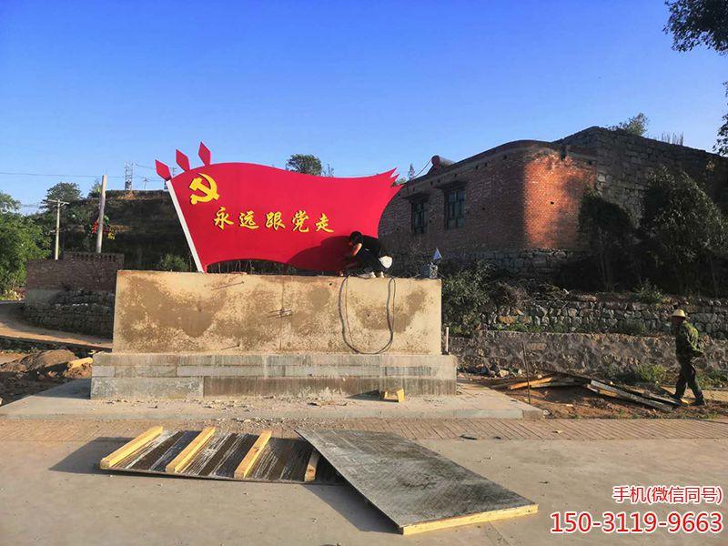山西平定县不锈钢党旗 (3)