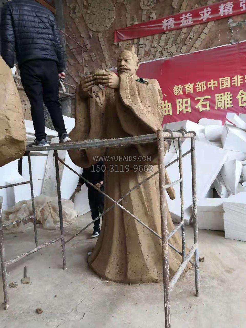 桃园三结义铜雕之刘备雕像泥稿